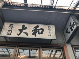 おすし /PRIDE 綾瀬 100%